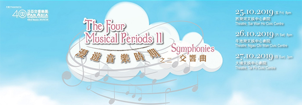 "Pan Asia Symphony Orchestra: ""The Four Musical Periods II : Symphonies"""