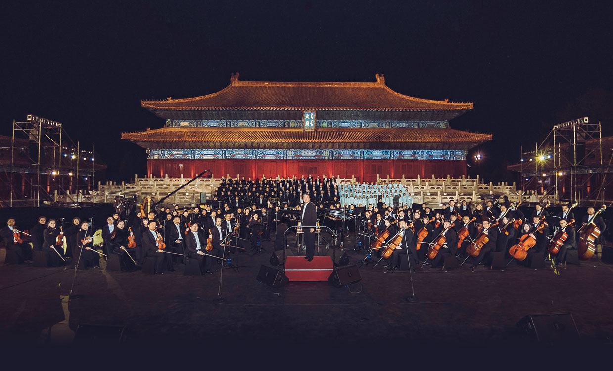 China and classical music: an extraordinary story of growth
