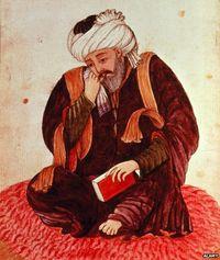 The Poetic Universe of Hafez