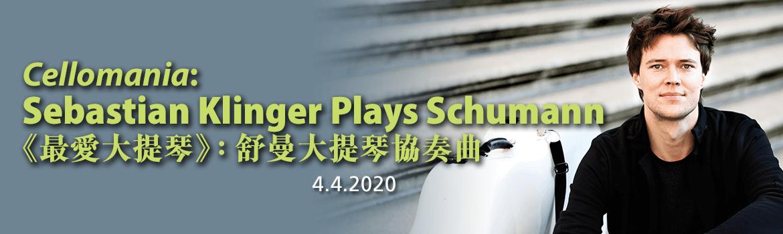 Cellomania: Sebastian Klinger Plays Schumann