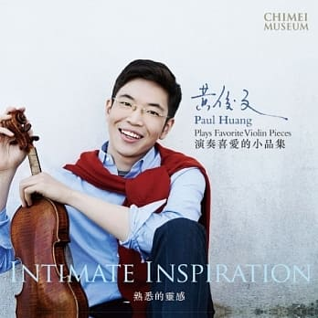 Capturing the Wild Spirit of the Violin: Paul Huang