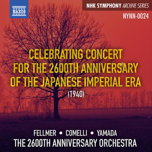 Commemorating the Centuries: Strauss' <em></noscript><img class=