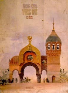 Hartmann: Plan for a City Gate
