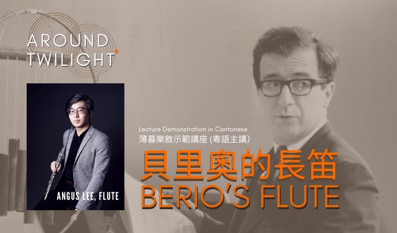 Berio's Flute