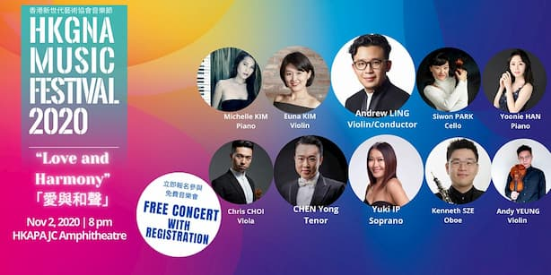"HKGNA Music Festival 2020 ""Love and Harmony"""