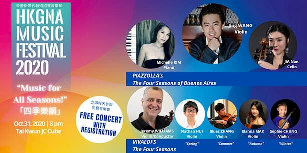 """HKGNA Music Festival 2020 """"Music for All Seasons!"""""""