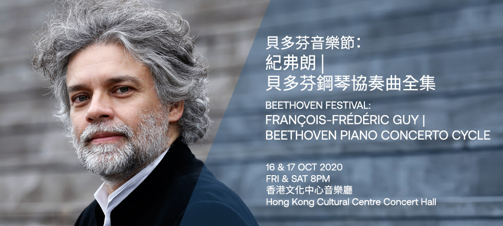 Beethoven Festival: François-Frédéric Guy | Beethoven Piano Concerto Cycle – <em></noscript><img class=