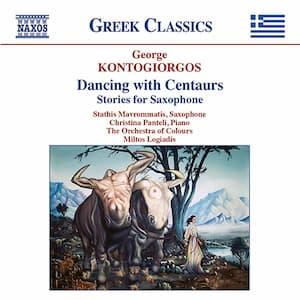 George Kontogiorgos album