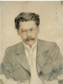 Anton Arensky (1861-1906)<br></noscript><img class=