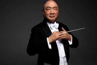 "Xu Zhong and the Suzhou Symphony Orchestra: ""Song of Life"" <br></noscript><img class="