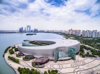 Suzhou Culture and Arts Center