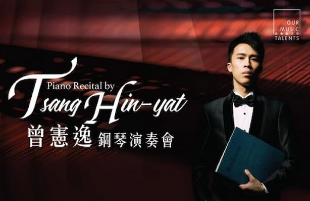 """Our Music Talents"" Series: Piano Recital by Tsang Hin-yat"