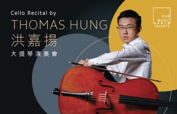 """Our Music Talents"" Series: Cello Recital by Thomas Hung"