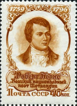 The first stamp issued by the Soviet Union in 1956 to commemorate Robert Burns