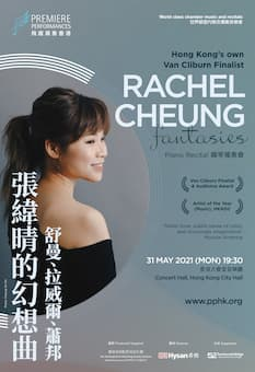Pianist Rachel Cheung Dazzles the Audience With Her Artistry and Poetry