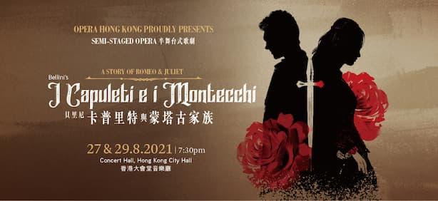 Semi-staged Opera: Bellini's <em></noscript><img class=