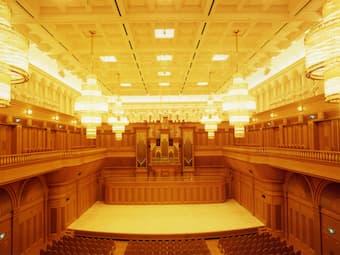 Salamanca Hall, Gifu, Japan