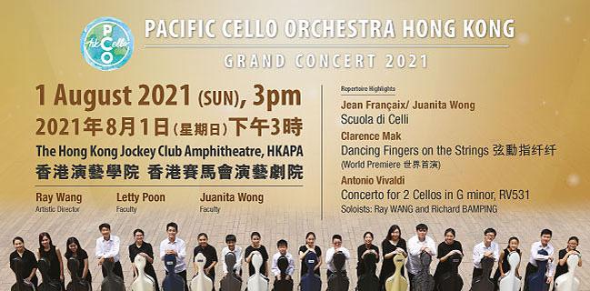 Pacific Cello Orchestra Hong Kong 2021 Grand Concert