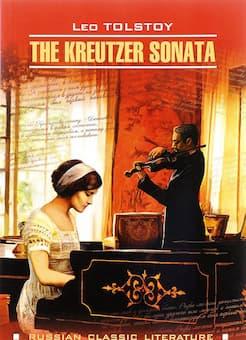 Leo Tolstoy: The Kreutzer Sonata