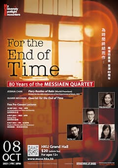 Poster of For the End of Time HKU Concert