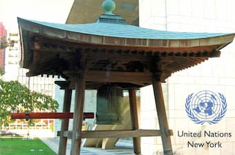 United Nations Peace Bell