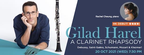 Gilad Harel: A Clarinet Rhapsody