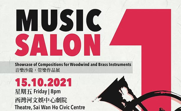 Music Salon I: Showcase of Compositions for Woodwind and Brass Instruments