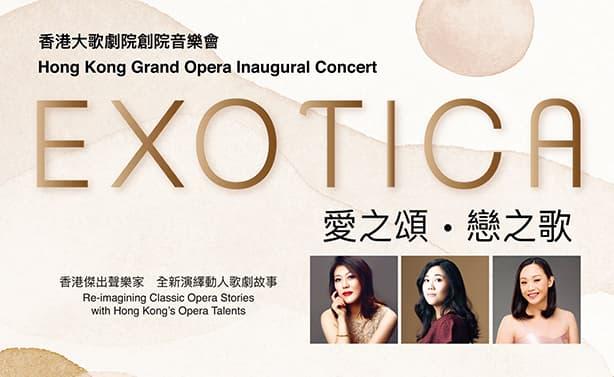 Hong Kong Grand Opera Inaugural Concert – EXOTICA